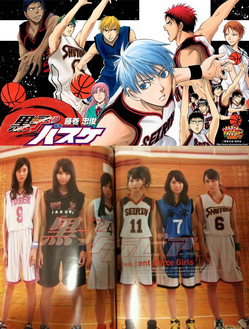 Japanese Weekly Playboy in den Fängen von Kuroko no Basket