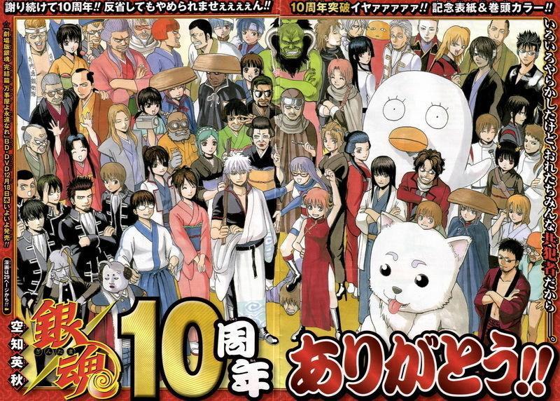 Weekly Shonen Jump 02/2014
