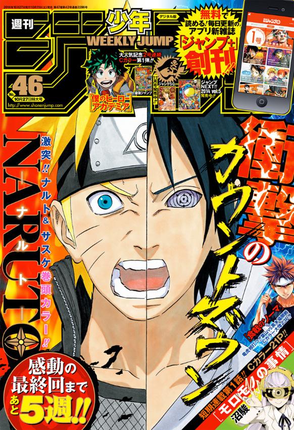 Weekly Shonen Jump TOC Ausgabe 46/2014 von Shueisha