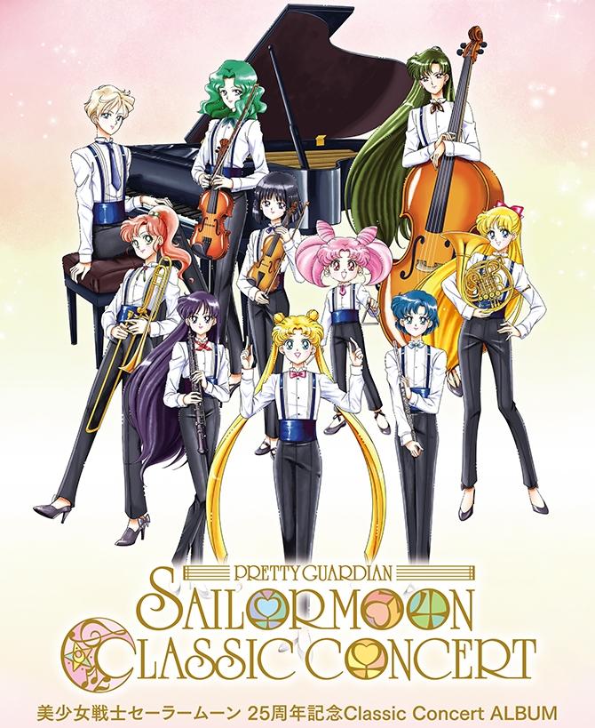 Sailor Moon Classic Concert demnächst auf CD erhältlich