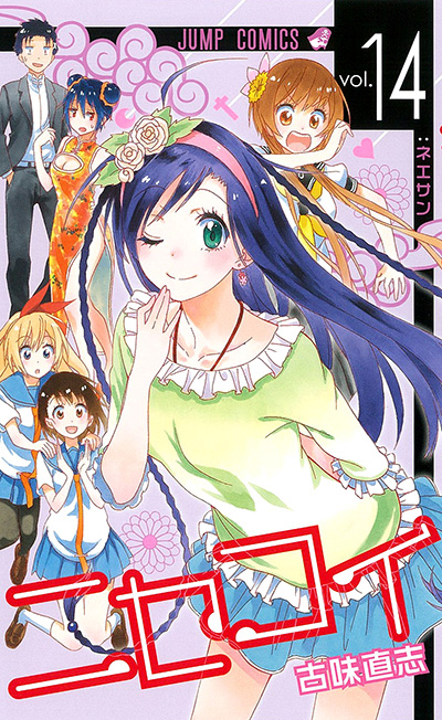 Neue Manga Sammelbände aus der japanischen Shonen Jump im Oktober 201