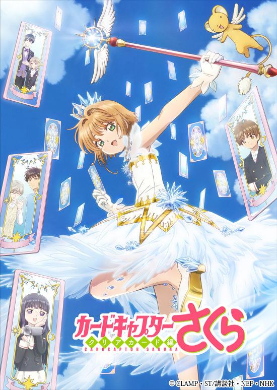 Cardcaptor Sakura feiert 2018 sein Comeback in der neuen Anime Adaptio