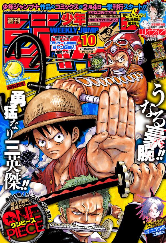 Weekly Shonen Jump TOC Ausgabe 10/2015 von Shueisha