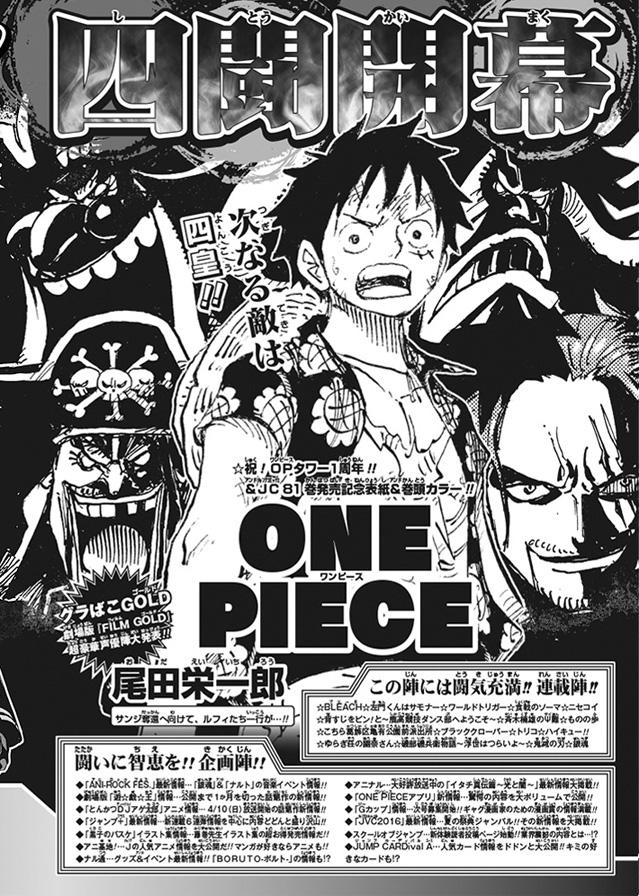 Der Start des nächsten, großen Arcs in One Piece - 4 Kaiser Arc (VS.