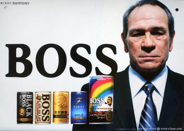 Schon mal etwas von dem Boss Kaffee der Firma Suntory gehört?