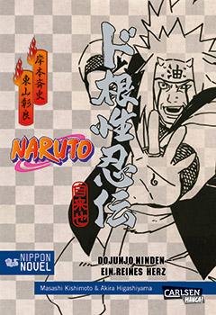 Naruto: Dojunjo Ninden – Ein reines Herz