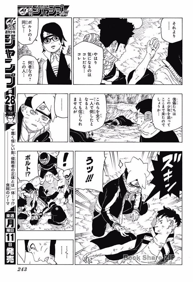 Weekly Shonen Jump 27/2018