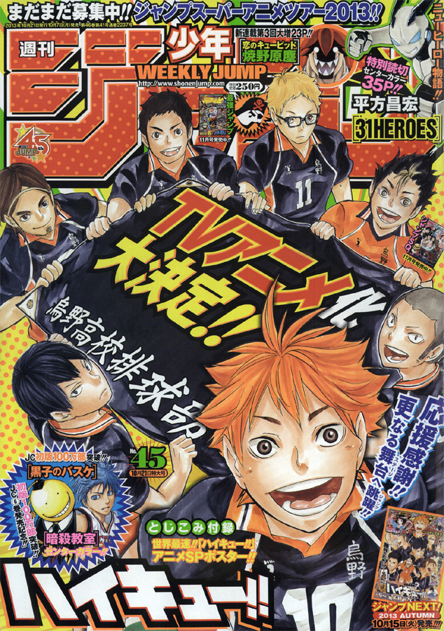 Weekly Shonen Jump TOC Ausgabe 45/2013 von Shueisha