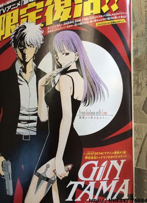 Jump Super Anime Tour 2014
