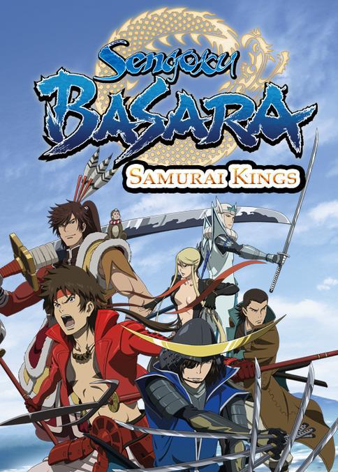 Samurai Kings (2009)