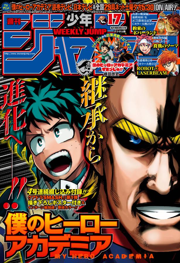 Weekly Shonen Jump TOC Ausgabe 17/2017 von Shueisha