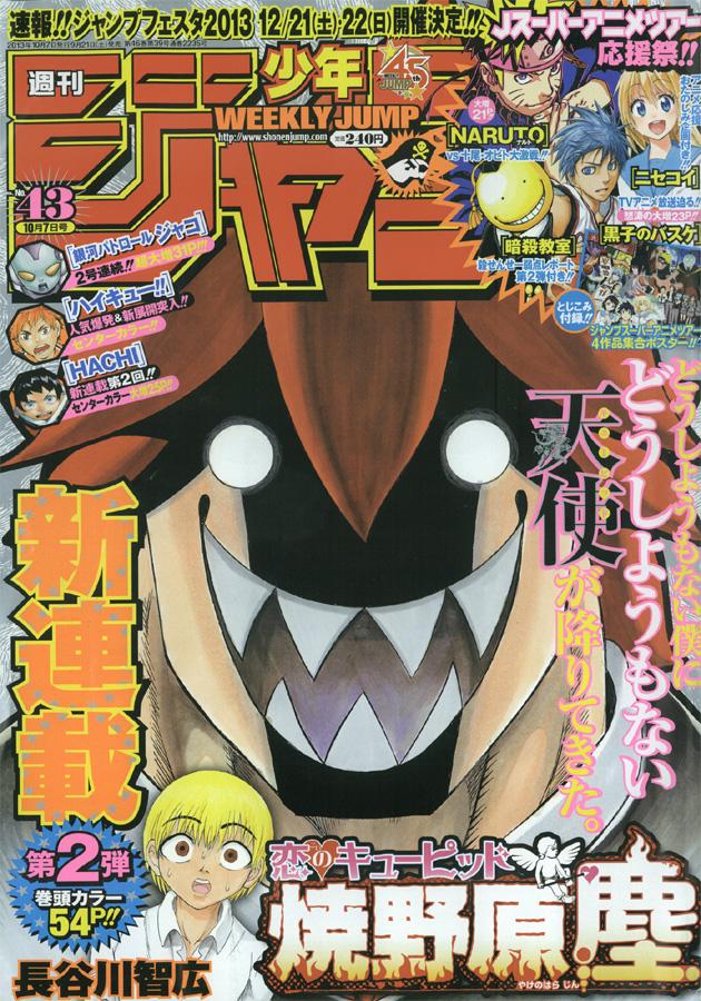 Weekly Shonen Jump TOC Ausgabe 43/2013 von Shueisha *Update*
