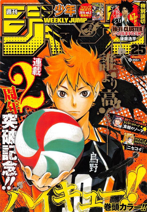 Weekly Shonen Jump TOC Ausgabe 25/2014 von Shueisha
