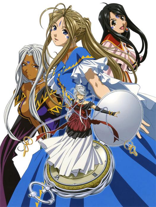 Neue Animekost zu Oh My Goddess!