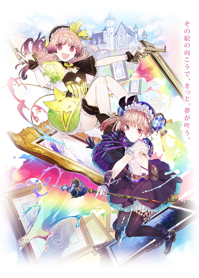 Atelier Lydie and Suelle: The Alchemists and the Mysterious Paintings