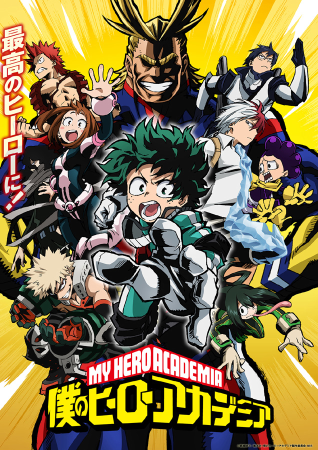 Nächste Shonen Jump-Serie Boku no Hero Academia / My Hero Academia An