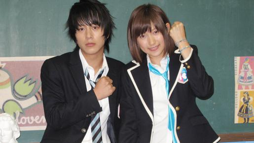 High School Debut kommt als Live-Action Film *Update*