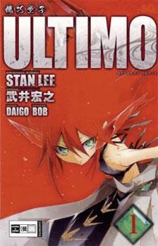 Deutsche Manga Erscheinungen im Monat Mai