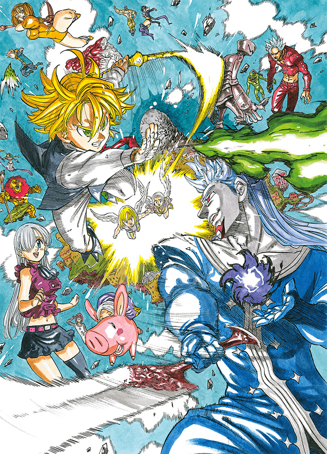 The Seven Deadly Sins der Film: Gefangene des Himmels (Original: Gekij