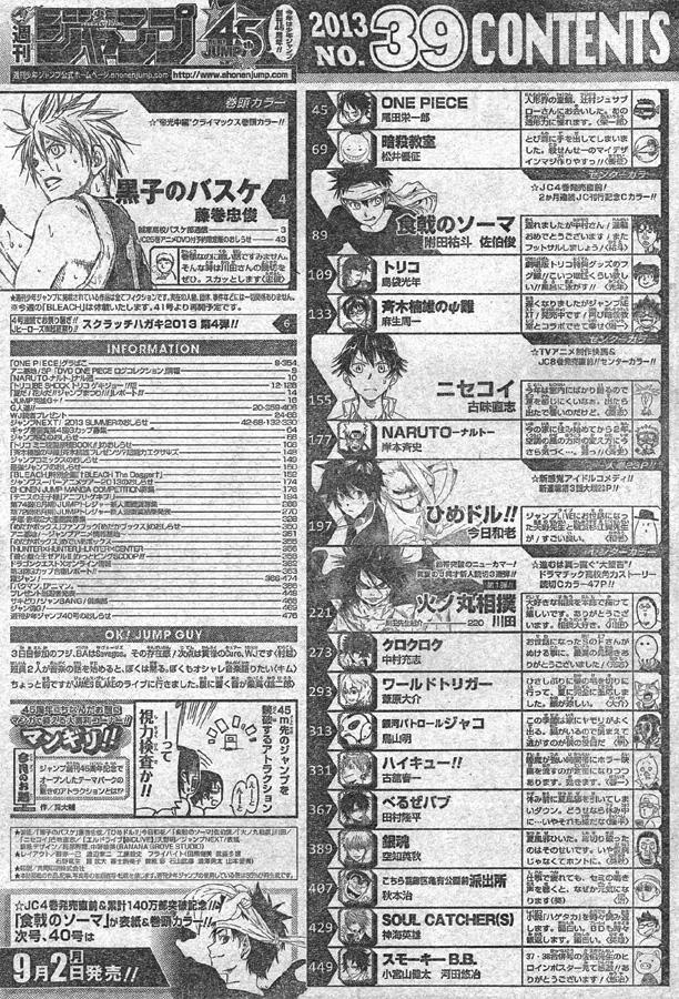 Weekly Shonen Jump 39/2013