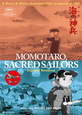 Momotaro, Sacred Sailors