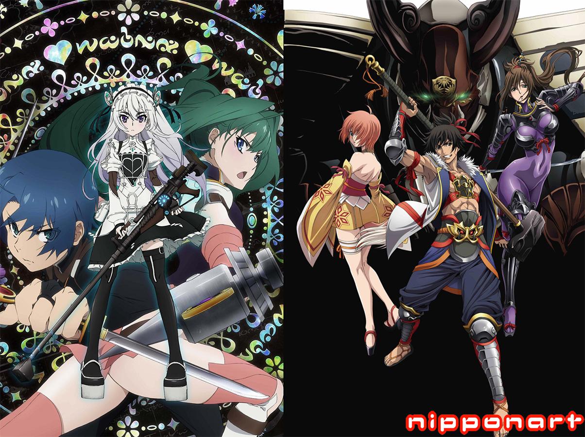 Zwei neue Anime Simulcasts bei nipponart - Hitsugi no Chaika und Fuuun