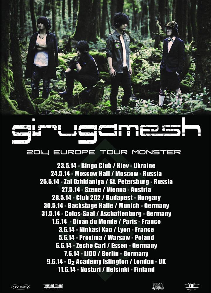 Girugamesh: Monster Europe Tour 2014 auch in Deutschland und Österrei