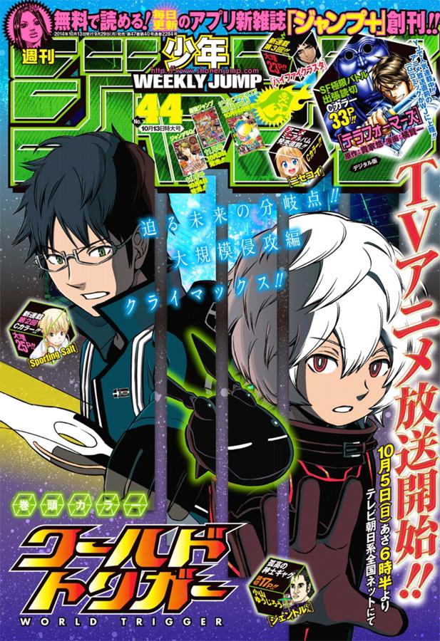 Weekly Shonen Jump TOC Ausgabe 44/2014 von Shueisha