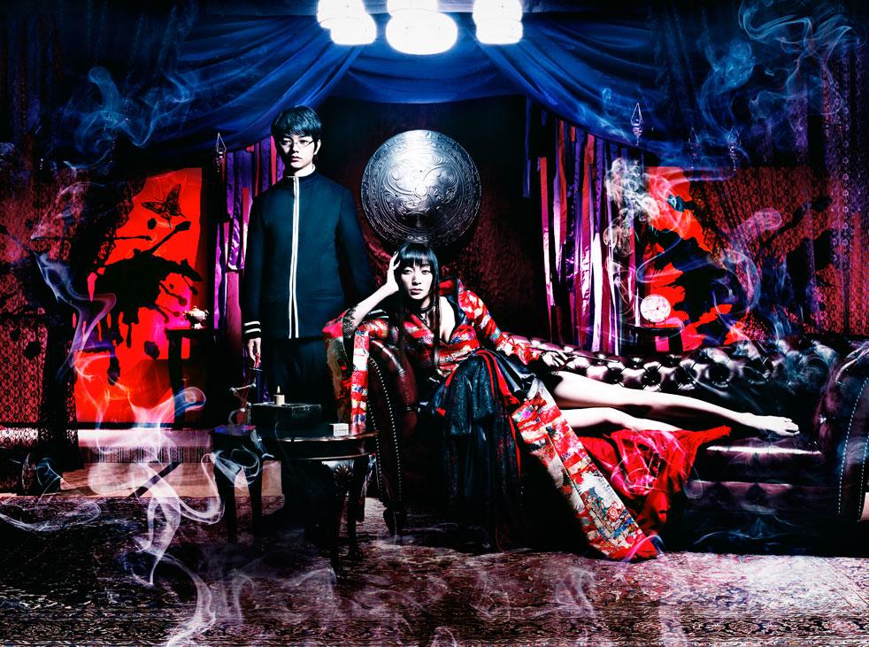 Am 24. Februar werden Watanuki und Yuuko von xxxHOLiC in realer Form z