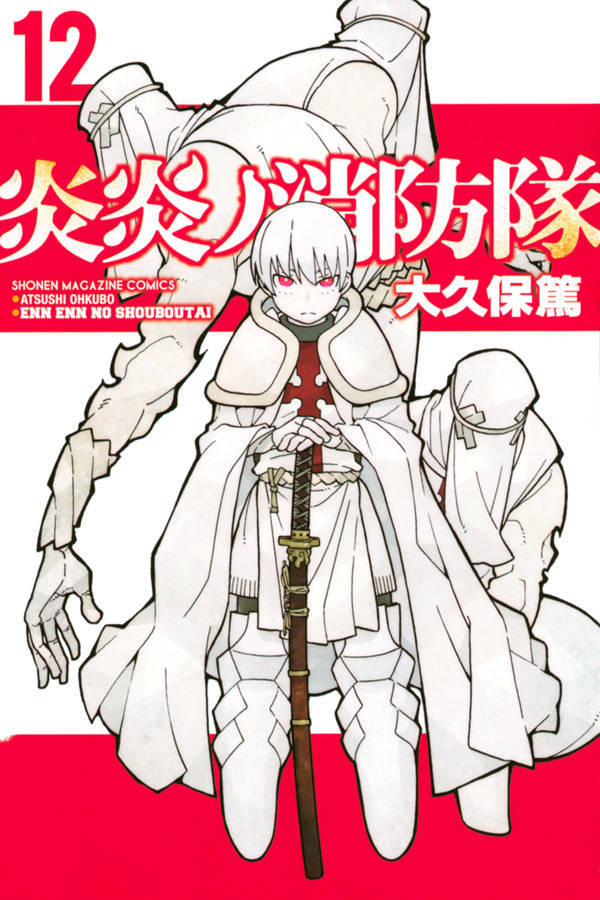 Atsushi Ohkubos neue Serie Fire Force (Enen no Shouboutai) ist ein ern