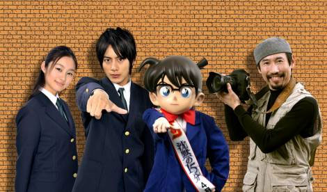 Neues Live-Action Drama von Detective Conan im April