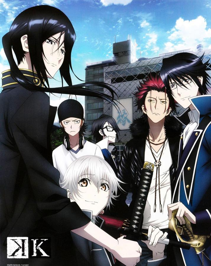 K Project in der Animenacht auf ProSieben MAXX