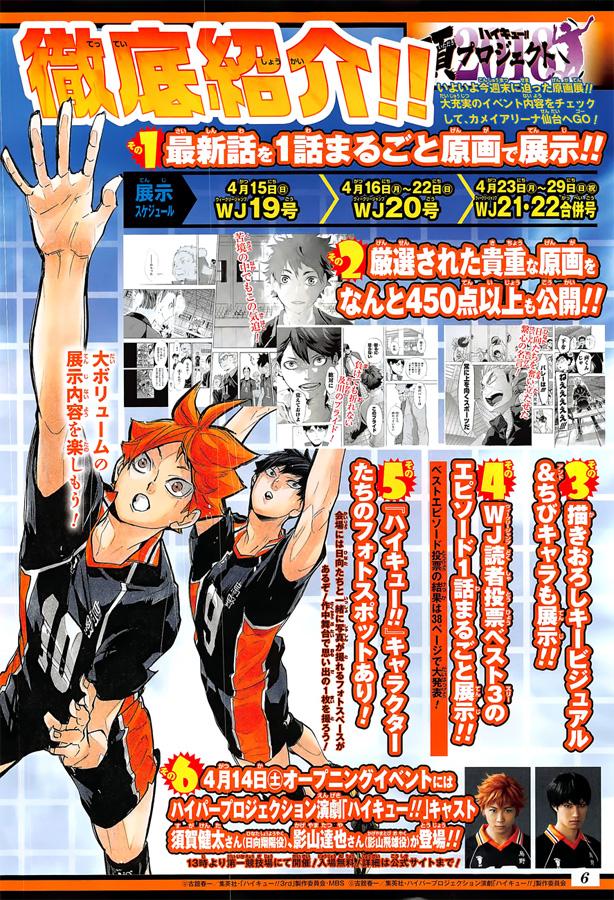 Weekly Shonen Jump 19/2018