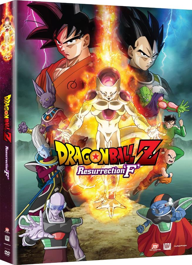 Dragon Ball Z: Resurrection F DVD