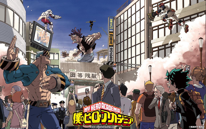 Boku no Hero Academia (僕のヒーローアカデミア) von Kohei Horikoshi