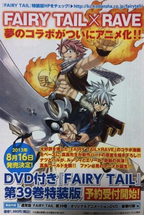 Fairy Tail x RAVE - Nächstes Shonen Crossover ist von Hiro Mashima *U