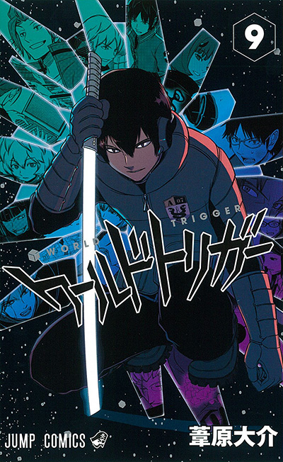 World Trigger - Band 9