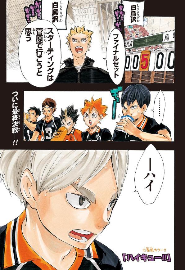 Weekly Shonen Jump 44/2015