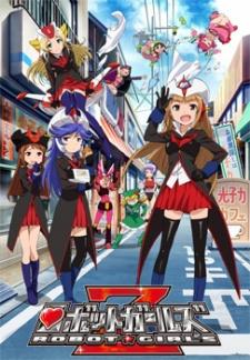 Robot Girls Z, TV-Serie