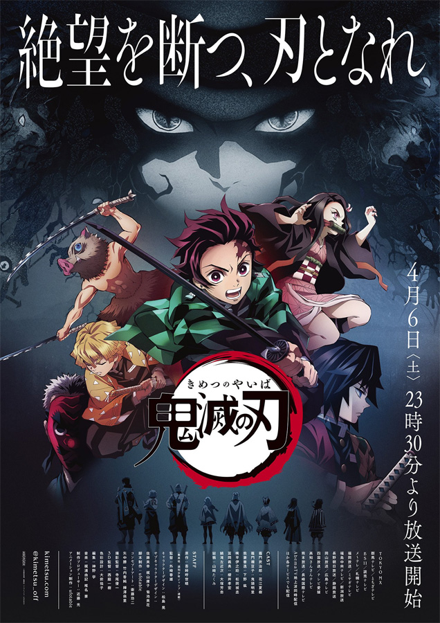 Anime TV-Serie Demon Slayer: Kimetsu no Yaiba startet im April 2019