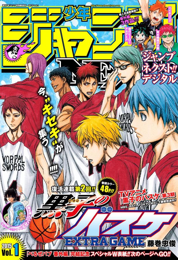 Jump NEXT! TOC Ausgabe 1/2015 von Shueisha