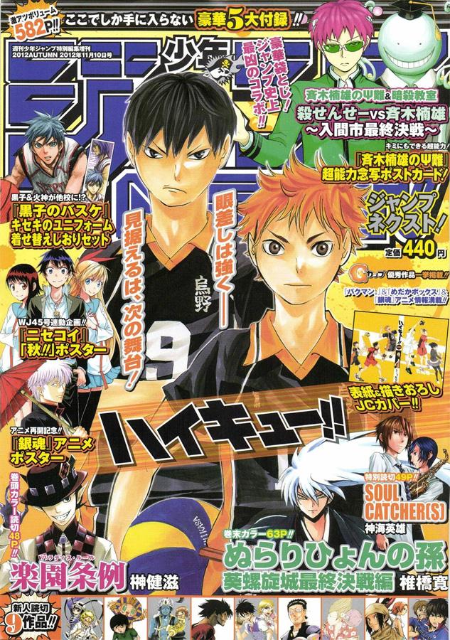 Jump NEXT! Ausgabe 09/2010
