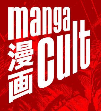 Manga Cult - Ein neuer Manga Verlag neben Carlsen, EMA, Tokyopop und P