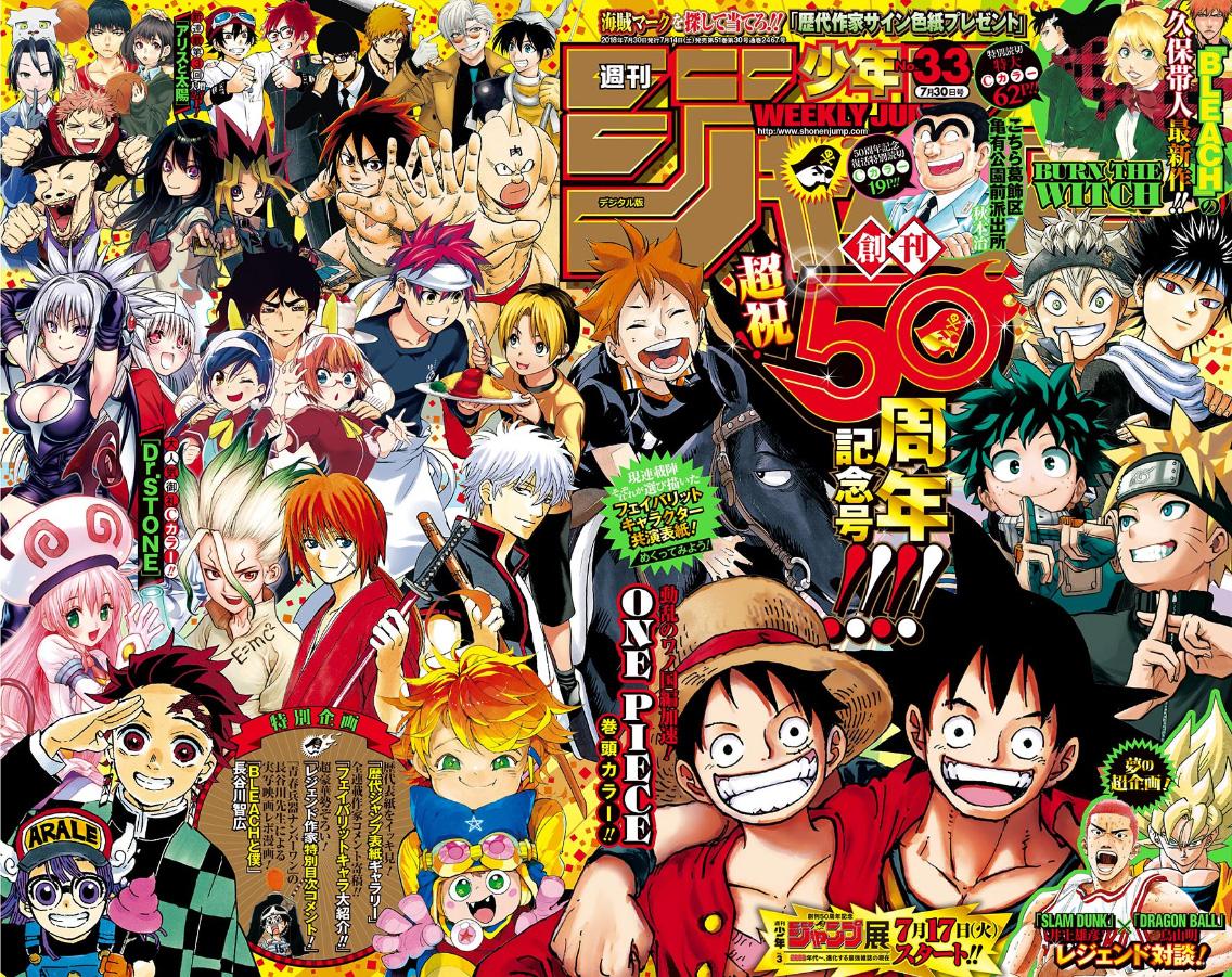 Weekly Shonen Jump TOC Ausgabe 33/2018 von Shueisha