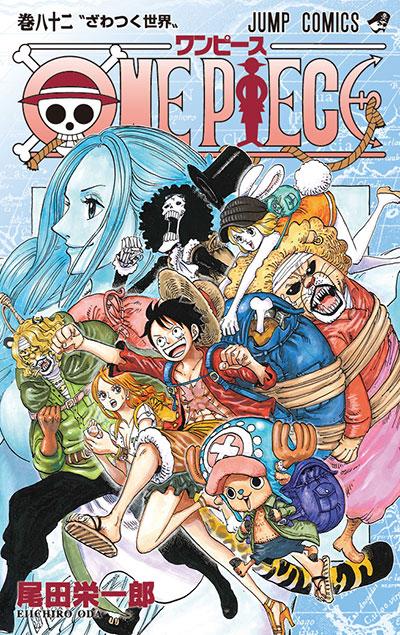 Neue Sammelbände aus dem beliebten Shonen Jump Magazin mit One Piece,
