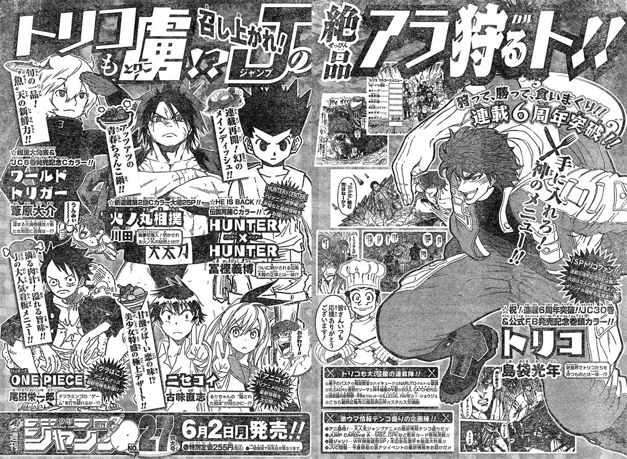 Weekly Shonen Jump 26/2014