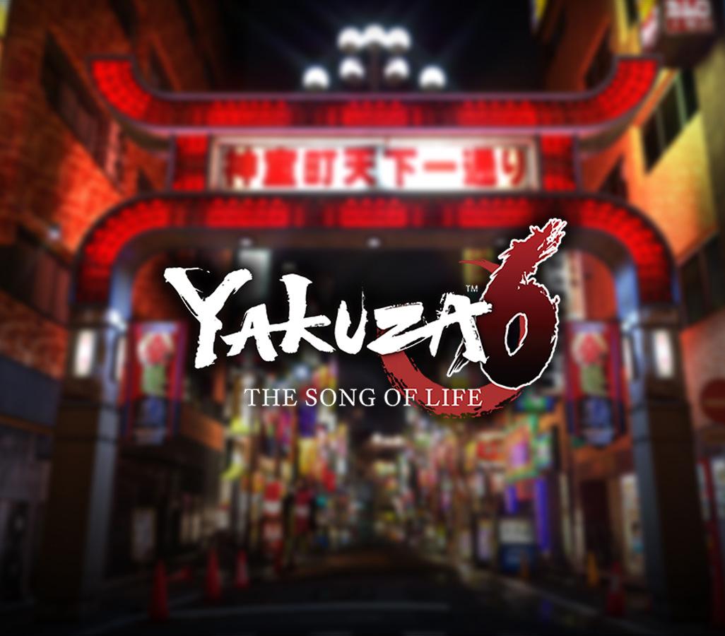 Das letzte Kapitel beginnt - Yakuza 6: The Song of Life ab sofort im H
