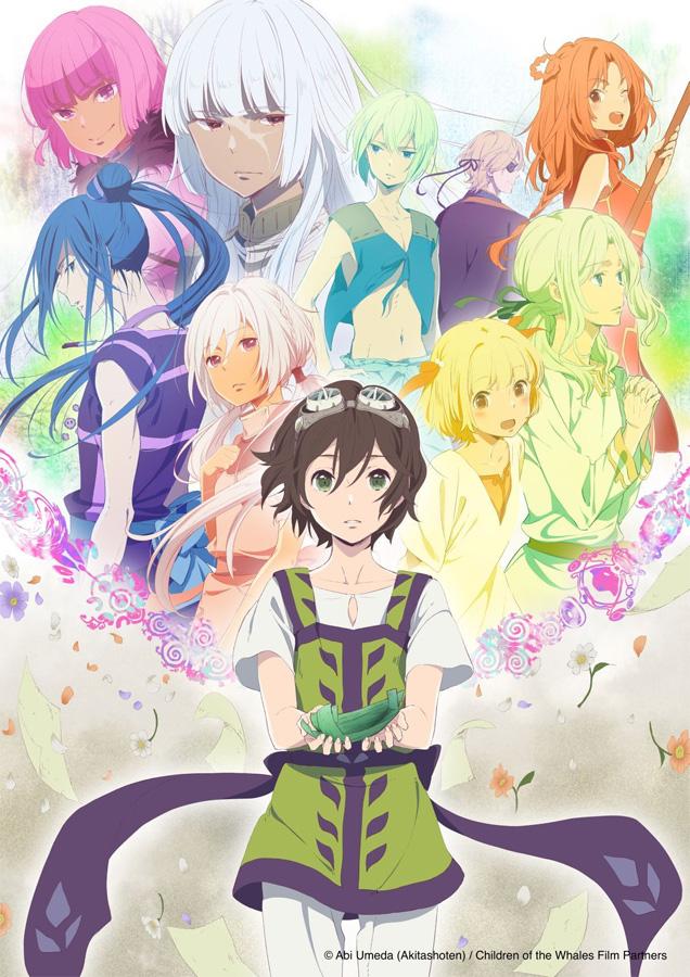 30 neue Anime-Serien und Filme bei Netflix geplant - Erste Titel bekan