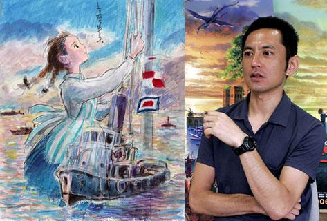 Kokuriko-zaka kara so der Name des nächsten Filmes von Studio Ghibli