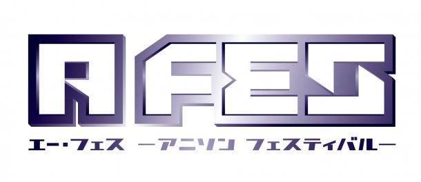 A Fes -Anime Song Festival- am 26. und 27. März